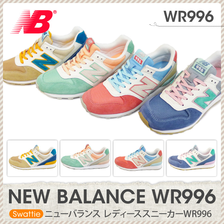 2016 SS NEW COLOR! WR996 ニューバランス new balance ...